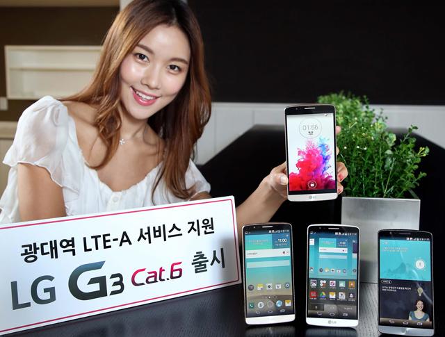 LG G3 mit LTE Cat.6 und besserem Prozessor in Korea vorgestellt